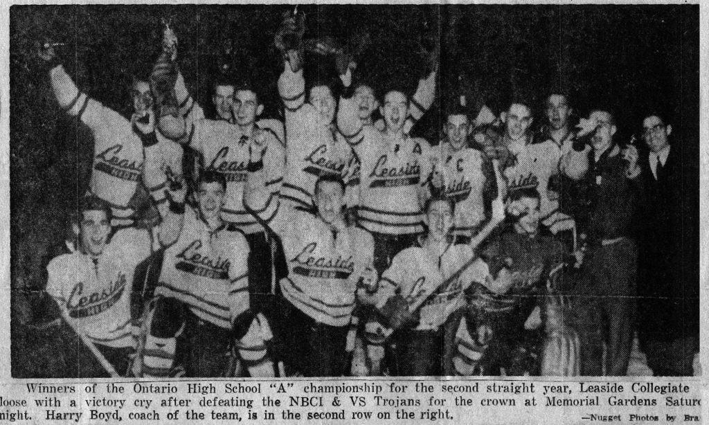 Leaside Hockey team 1957
